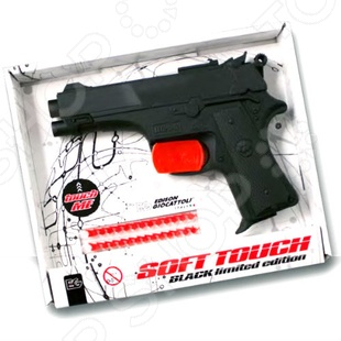 Пистолет с пистонами Edison Giocattoli Leopardmatic edison игрушечный пистолет с пистонами eaglematic серия soft touch 17 5 см