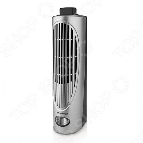 Очиститель воздуха Maxwell MW-3601