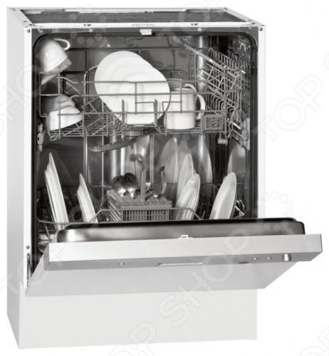 Сушка посуды конденсационная