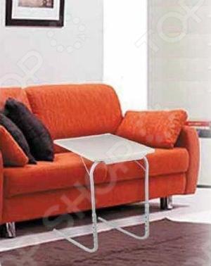 Компактный и многофункциональный универсальный столик Bradex раскладушка . Идеален как столик или тумбочка для ноутбука, для пикников и т.д. Прекрасен для настольных игр и занятий ребенка! 3 угла наклона и 5 уровней высоты. Размер столешницы: 52x40 см. Регулируемая высота: 55-73 см.