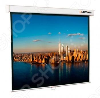 Экран проекционный Lumien 684228