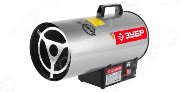 Тепловая пушка газовая Зубр «Эксперт» Зубр - артикул: 452753
