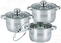 Набор кухонной посуды Bohmann BH-06-275 сушилка для овощей со встроенным слайсером bohmann bh 001g