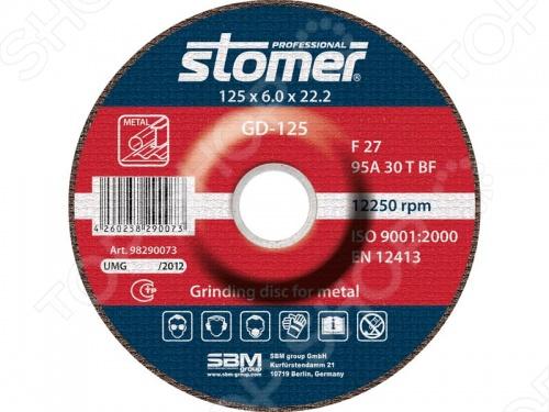 Диск шлифовальный Stomer по металлу являются наиболее универсальными для широкого спектра применения углеродистая и быстрорежущая стали, сплавы, кованое железо, и т.п. . Область применения: шлифование деталей и конструкций из различных марок стали.