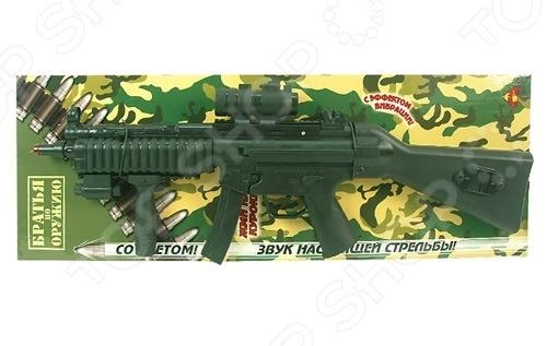 фото Автомат игрушечный Тилибом Т80271, Другое игрушечное оружие