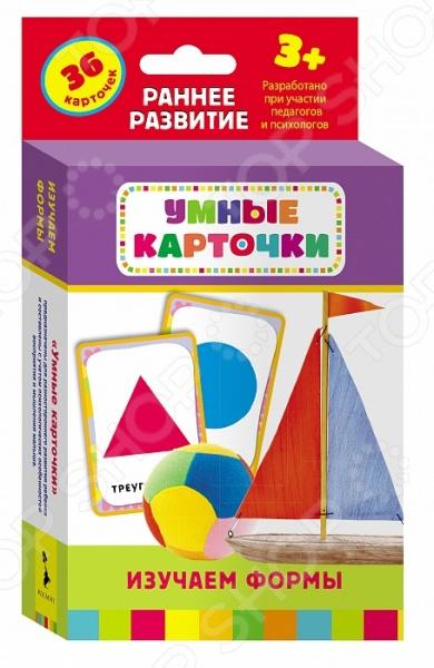 Изучаем формы. Развивающие карточки математика развивающие карточки для детей 6 7 лет набор из 36 карточек