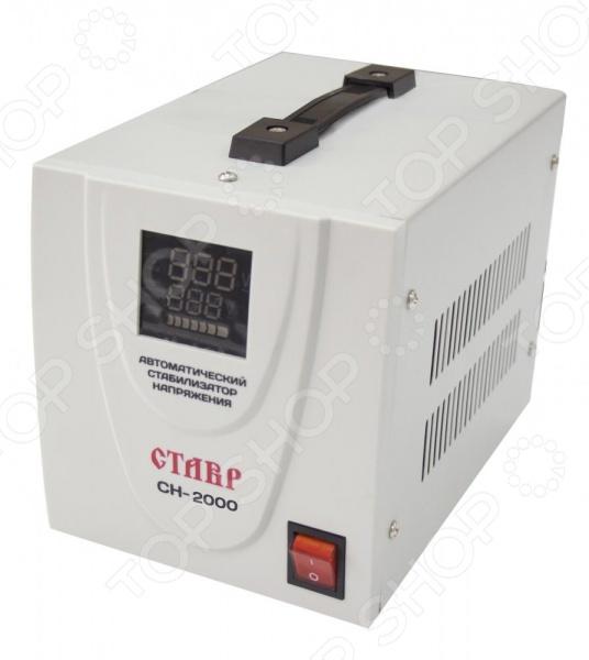 Стабилизатор напряжения СТАВР СН-2000 сенсорные купить до 2000 грн