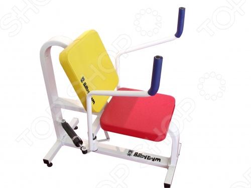 Тренажер силовой детский Baby Gym Баттерфляй предназначен для тренировки детей в возрасте от 4 лет и весом не более 50 кг. Корпус тренажера выполнен из высококачественных материалов, а яркий цвет будет радовать маленького богатыря. Механизм тренировки невероятно прост: ребенку необходимо сесть в удобное кресло, обхватить руками рукоятки и постараться свести их вместе к центру. При этом, ваш ребенок будет тренировать мышцы рук и груди. Вы можете расположить тренажер дома, ведь он занимает совсем немного места.