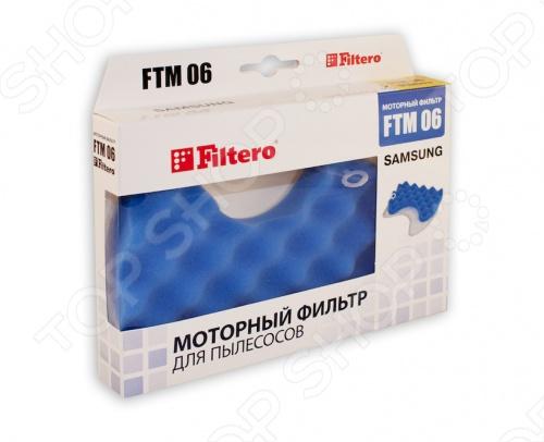 Zakazat.ru: Фильтр для пылесосов Filtero FTM 06