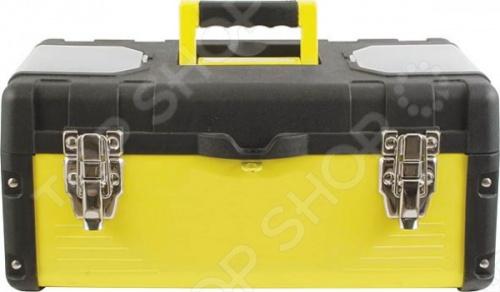 Ящик для инструментов с металлическими замками FIT