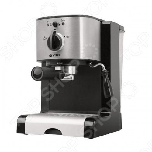 Кофеварка Vitek VT-1513 поможет вам взбодриться с утра чашечкой горячего и ароматного кофе. С её помощью можно приготовить как само кофе, так и различные напитки типа латте, капучино и др. Подача пара для взбивания молочной пенки при приготовлении каппучино, латте, горячего шоколада позволит разнообразить ваше кофейное меню. Мощность в 1350 Вт значительно сокращает время, необходимое для приготовления кофе. Давление до 15 бар позволяет приготовить действительно ароматный и крепкий кофе. Кофеварка имеет функцию регулировки подачи горячей воды, что позволяет получать кофе именно той крепости, какая вам нравится. Функция подогрева чашек и поддержания температуры делает работу ещё более простой.