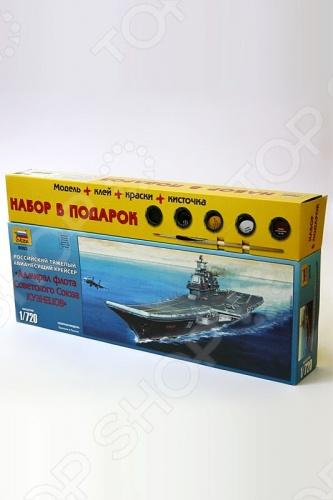 Подарочный набор Звезда авианосец «Адмирал Кузнецов»
