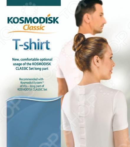 Kosmodisk Classic