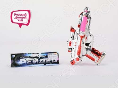Бластер Tongde Бластер Tongde В72241 /Розовый/Белый/Красный