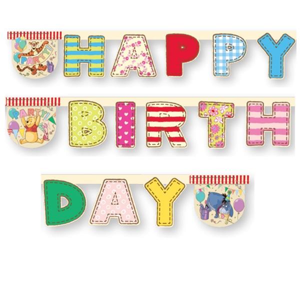 Гирлянда детская Procos «Алфавит Винни-Happy Birthday»