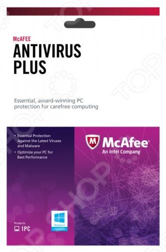 фото Антивирусное программное обеспечение McAfee AntiVirus Plus 2013 Intel Original, Антивирусное ПО