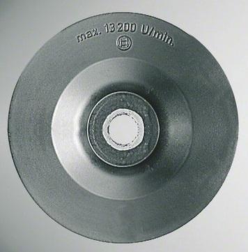 Тарелка опорная с гайкой Bosch 2608601005 ada 6d maxliner а00138