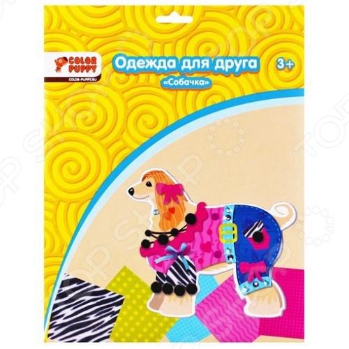 Набор для творчества: одежда для питомца Color Puppy 95137 это необычная веселая аппликация для ребенка. В процессе создания аппликации ребенок будет развивать воображение, мелкую моторику рук и художественный вкус. В набор входят: фигурка из картона, стразы, ленты, цветные бумажные стикеры и подробная пошаговая инструкция.