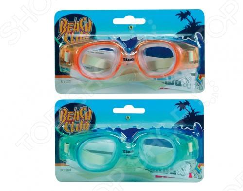 Очки Simba для плавания детские. В ассортименте