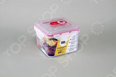 Контейнер вакуумный Stahlberg для продуктов микроволновые печи