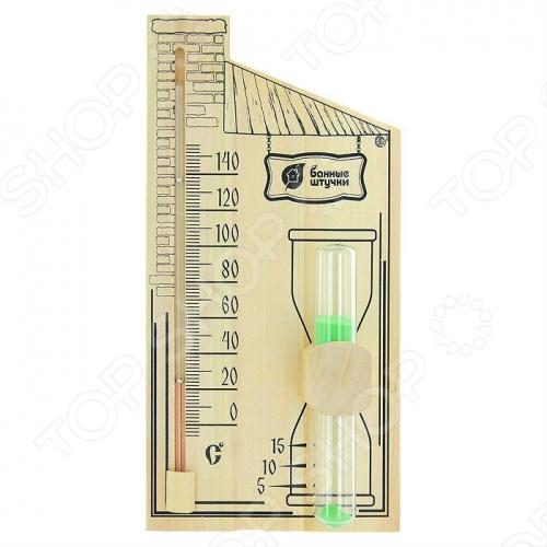 Термометр для бани и сауны Банные штучки с песочными часами часы песочные для бани и сауны доктор баня 10 минут
