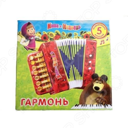 Товар продается в ассортименте. Вид изделия при комплектации заказа зависит от наличия товарного ассортимента на складе. Гармонь игрушечная Играем Вместе Маша и Медведь этот музыкальный инструмент будет просто замечательным подарком для творческих детей. Гармонь поможет малышу создать уникальные мелодии. Изображенные на игрушке Маша и Медведь, особенно порадуют маленьких поклонников одноименного мультфильма. В процессе игры у ребенка развивается мелкая моторика рук, слуховое восприятия и чувство ритма.