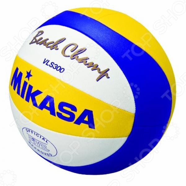 Мяч волейбольный пляжный Mikasa VLS300 - официальный мяч FIVB для пляжного волейбола и официальный мяч Олимпийских игр в Лондоне в 2012 году. Уникальный 10-панельный дизайн. Внутренняя поверхность панелей покрыта прорезиненным слоем, который обеспечивает лучшую водонепроницаемость по сравнению с обычными шитыми мячами для пляжного волейбола. Внутренняя сторона панелей укреплена специальным двухслойным материалом для сохранения формы мяча.