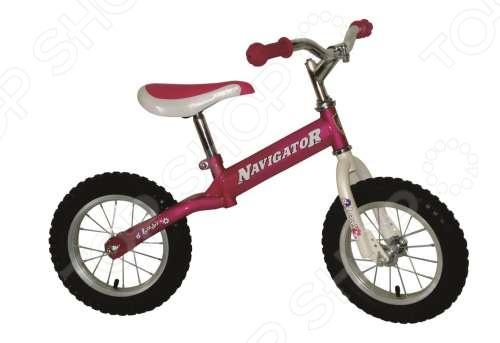 Велосипед детский Navigator ВМЗ12043