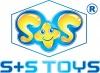 другие интерактивные игрушки и игры s+s toys