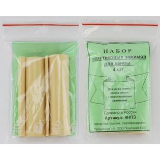 Купить Набор пластиковых зажимов Бос 4НПЗ