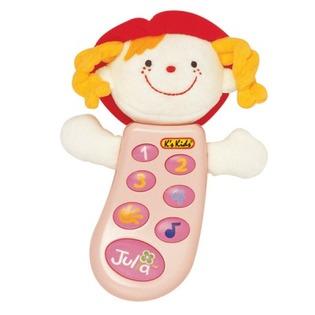 Купить Музыкальный телефон K'S Kids «Джулия»