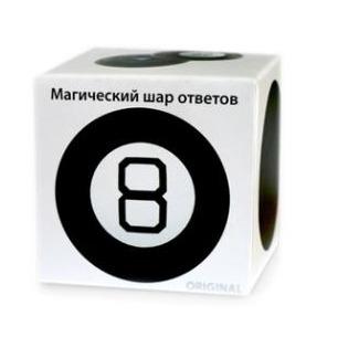 Купить Магический шар Magic ball Original