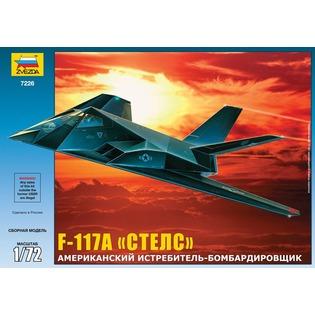 """Купить Подарочный набор Звезда самолет F-117 """"Стелс"""""""