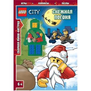 Купить LEGO Снежная погоня (+ сборная фигурка)