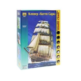 Купить Подарочный набор Звезда корабль «Катти Сарк»