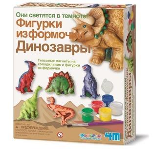 Купить Фигурки из формочки 4M «Динозавры»