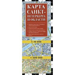 Купить Карта Санкт-Петербурга и области