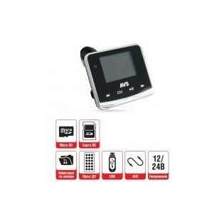 Купить MP3 плеер + FM трансмиттер с дисплеем и пультом AVS F-558 (RDS)