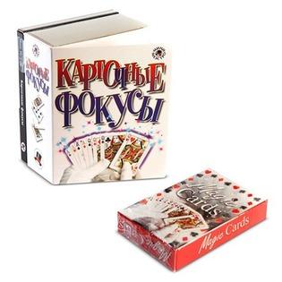Купить Фокусы карточные Новый формат