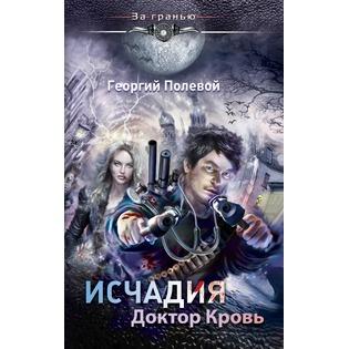 Интересные книги по научной фантастике