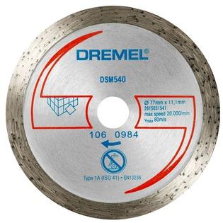 Купить Диск отрезной алмазный для плитки Dremel DSM540