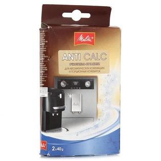 Купить Очиститель от накипи для автоматических кофемашин Melitta 1500804