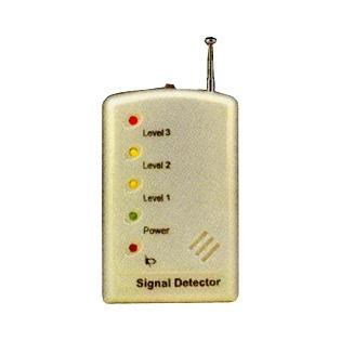 Купить Брелок-детектор радиоизлучения SH-055S
