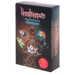 Купить Игра настольная Stupid Casual «Имаджинариум: Ариадна»