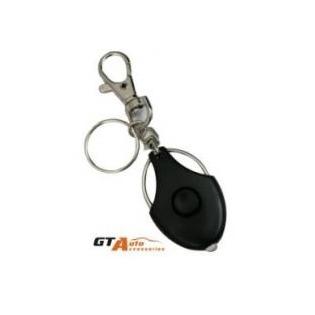 Купить Брелок для ключей Key Ring