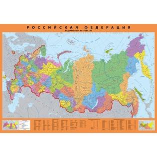 Купить Карта России с Крымом