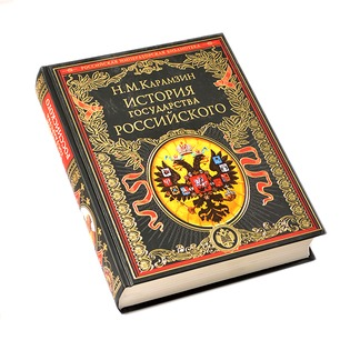 Купить История государства Российского