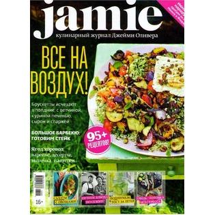 Купить Jamie Magazine № 5 (26), июнь 2014