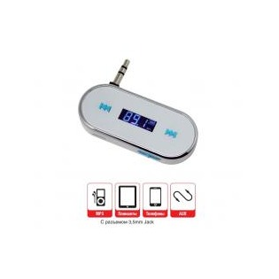 Купить MP3 плеер + FM трансмиттер с дисплеем  AVS F-316(белый)