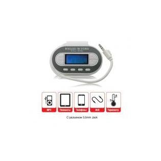 Купить MP3 плеер + FM трансмиттер с дисплеем  AVS F-351